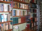 Книги из домашней библиотеки в Мозыре