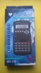 Калькуляторы (новые)